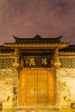 Вход традиционного здания в Чэнду Стоковая Фотография RF