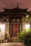 Вход традиционного здания в Чэнду Стоковая Фотография