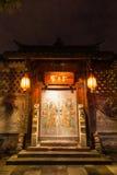 Вход традиционного здания в Чэнду Стоковое фото RF