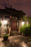 Вход традиционного здания в Чэнду Стоковое Изображение