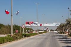 Вход цепи Бахрейна международный Стоковое Изображение