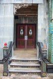 Вход церков Евангелия Стоковое Изображение RF