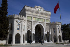 Вход Beyazit в Стамбул, Турцию Стоковые Изображения