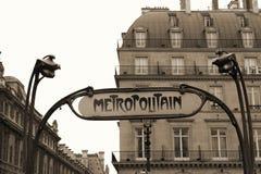 Metropolitain, Париж Стоковое Изображение RF