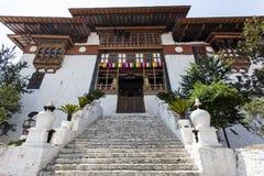 Вход Punakha Dzong в Бутане Стоковая Фотография RF