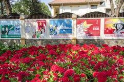 Въетнамские плакаты коммунизма Стоковые Изображения