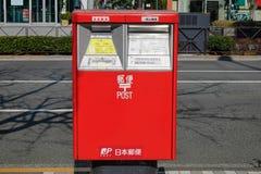Вывесите письма в улице в токио, Японии Стоковые Фото