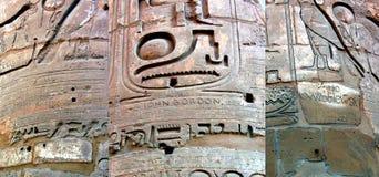 Выгравированная царапина-работа на египетских висках Стоковое Изображение RF