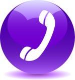 Вызовите нас фиолетом значка сети кнопки иллюстрация вектора