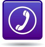 Вызовите нас фиолетом значка сети кнопки бесплатная иллюстрация