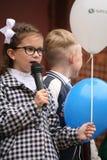 вызовите сперва 1-ое сентября, день знания в русской школе День знания школа дня первая Стоковая Фотография