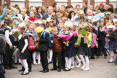 вызовите сперва 1-ое сентября, день знания в русской школе День знания школа дня первая Стоковые Изображения RF