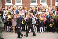 вызовите сперва 1-ое сентября, день знания в русской школе День знания школа дня первая Стоковое Фото