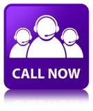 Вызовите теперь (значок команды заботы клиента) фиолетовую квадратную кнопку Стоковое Изображение RF