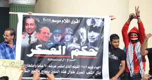 вызывающ демонстрантов египтянин реформа Стоковое Изображение