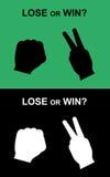 Выиграйте или потеряйте утес-ножницы руку, утес-ножницы, вектор руки утес-ножниц, знаки руки конкуренции Стоковое Изображение