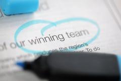выигрывать команды