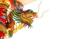 Выйденный дракон Стоковое Фото