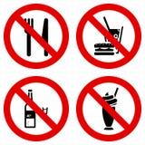 выпивать не ел никакие знаки Стоковое фото RF