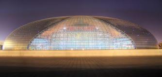 выполнять центра Пекин искусств Стоковая Фотография