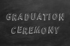 Выпускная церемония бесплатная иллюстрация
