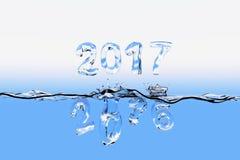 Выплеск конца года 2016 иллюстрация вектора