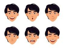 Выражения стороны азиатского человека бесплатная иллюстрация