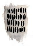 выровнянный символ Стоковая Фотография RF