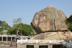 Высекаенная каменная внешняя сцена Стоковая Фотография RF