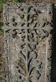 высеканный крест Стоковое фото RF