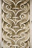 высеканный фриз стоковые изображения rf