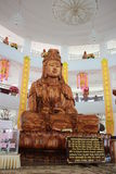 Высекать Guan Im деревянный Стоковые Фото