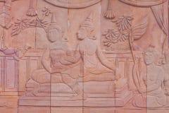 высекающ культуру тайскую Стоковая Фотография RF