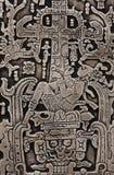высеките большой pacal камень palenque стоковая фотография rf