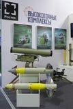 Высокоточные комплексы ракеты стоковая фотография