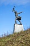 Высота Peremilovskaya, Россия Стоковые Фотографии RF