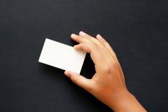 выставка карточки ваша Стоковое Фото