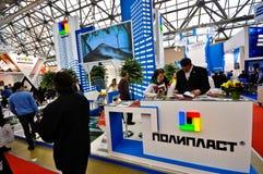 Выставка 2012, 11-ое апреля 2012, Москва, Россия MosBuild Стоковое фото RF
