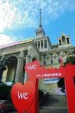выставка центра устанавливает венчание shanghai Стоковое фото RF
