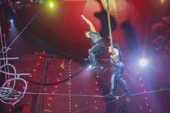 Выставка цирка Zyair потехи Стоковое Изображение