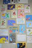 Выставка чертежей ` s детей Стоковая Фотография
