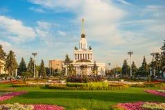 Выставка экономических достижений в Москве стоковое изображение rf