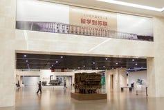 Выставки интерьера музея изобразительных искусств Китая Стоковое Изображение RF