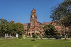Высший суд в Янгоне Стоковое фото RF