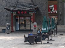 Выход KFC на Laoshan около Qingdao стоковая фотография