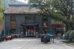Выход KFC на Laoshan около Qingdao стоковое фото