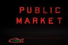 выходите публику вышед на рынок на рынок Стоковые Изображения RF