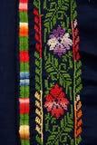 Вышивка иглой Стоковое фото RF