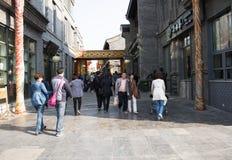 В Азии, китаец, Пекин, улица Qianmen коммерчески, улица haoFood zi lao kou xian yu Стоковое Изображение
