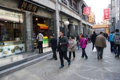 В Азии, китаец, Пекин, улица Qianmen коммерчески, улица haoFood zi lao kou xian yu Стоковые Фотографии RF